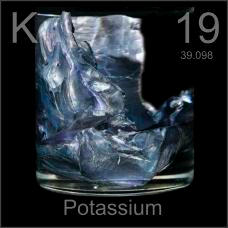 Potassium Cut cubes under oil