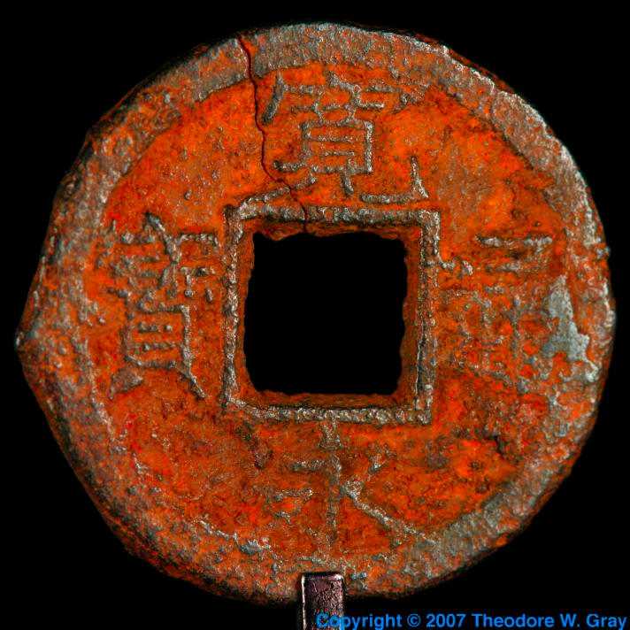 Iron Old iron coin
