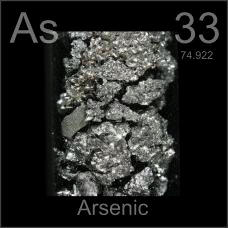 Arsenic Beautiful crunchies