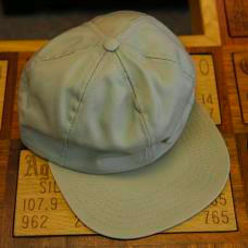 Silver Shielded cap