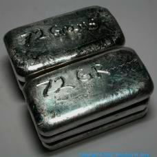 Indium Six 70g ingots