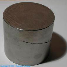 Tungsten Surplus 11 pound metal cylinder