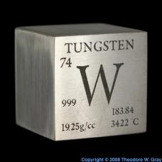 Tungsten Beautiful tungsten cube